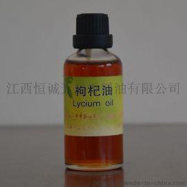 生产萃取法枸杞子油,含多糖65%,食品添加植物精油