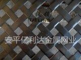 安平亿利达供应装饰用编织冲孔网