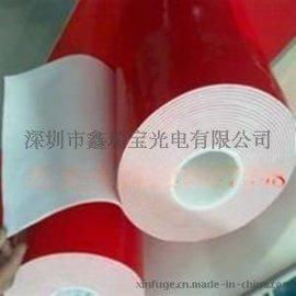 强粘泡棉双面胶纸 鑫瑞宝胶带 3M泡棉双面胶