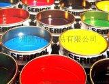 色丽可MBS系列油墨 PC、PMMA、硬化、手机平板电脑、IMD印刷油墨