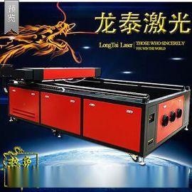 **龙泰激光1325型激光雕刻切割机亚克力切割