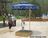 天津保安戶外防紫外線遮陽傘