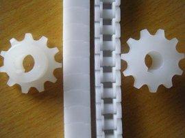 幻速12.7节距塑料链条