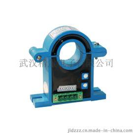 DC800A电流检测,可打开安装直流电流互感器/传感器