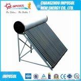 专业生产安全节能一体承压家用太阳能热水器