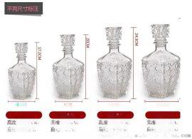 鑽石 紅酒瓶 醒酒器 自釀 葡萄酒瓶 白酒瓶 玻璃酒具 泡酒瓶空瓶