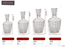 钻石 葡萄酒瓶 白酒瓶 玻璃酒具 泡酒瓶空瓶