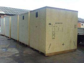 深圳自动化设备/电力电气/模具/包装箱。
