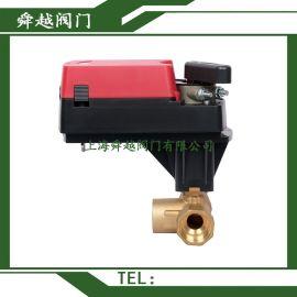 SYF03风阀电动三通调节球阀0-10V控制