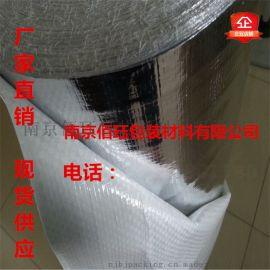 现货供应编织包装布卷膜复合铝箔卷膜 机器真空包装膜木箱防潮纸 镀铝膜复合编制布