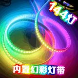 5v144燈一米2812全綵幻彩LED軟燈條廣東深圳中山廠家直銷