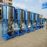 浙江廠家直銷立式攪拌機  塑料立式攪拌機價錢 小型混料機批發