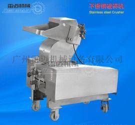 小型不锈钢破碎机、灵芝茶叶梗袋泡茶粗碎机