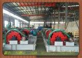 现货供应1t-80t卷扬机系列产品卷扬机型号齐全标准25t卷扬机