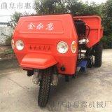 運輸建築材料礦用自卸車設計合理自家農用三輪車