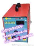 洛道葛高性能堆焊冷焊機,油缸修補冷焊機