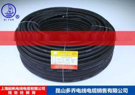 上海DJYVP计算机电缆起帆通信电线