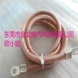 优质铜绞线软连接材质 绞线软连接工艺