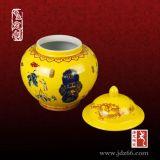 陶瓷化妝品罐 訂製陶瓷密封罐廠家