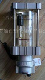 QAL-2-Z上海全伟SQW大容量油雾器