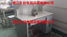 精密台式气动储能点焊机电气元器件制造五金行业适用