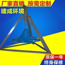 南京建成牌G/Q/FSJ双曲面搅拌机、潜水搅拌机厂家直销