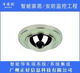 电梯专用模拟监控摄像头批发-广州安防监控工程安装施工