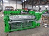 全自动电焊网机卷网重型全自动电焊网机卷网轧花织网机