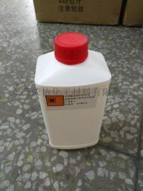 固色剂交联剂催化剂架桥剂保湿剂防粘剂
