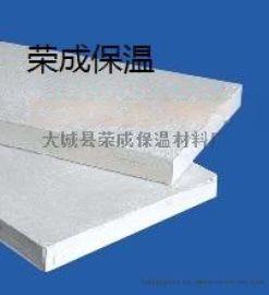 荣成硅酸铝板 没有次品放心使用
