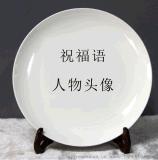 紀念盤生產廠家 景德鎮禮品瓷盤加工廠家 批發陶瓷紀念盤