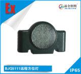 远程方位灯BJQ5111适用于移动信号指示和警示标志厂商