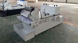 机床乳化液过滤机 纸带过滤机器