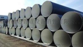 污水厂专用焊接螺旋管今日现货价格报价