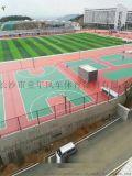 永州运动球场地面工程承接单位 祁阳学校塑胶篮球场地施工性能特点