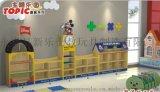 LS116兒童玩具櫃