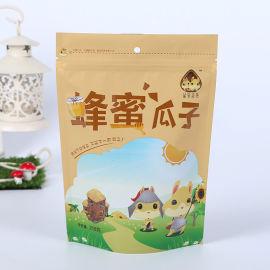 定制塑料自封袋塑料自立袋食品包装袋自封袋瓜子包装袋