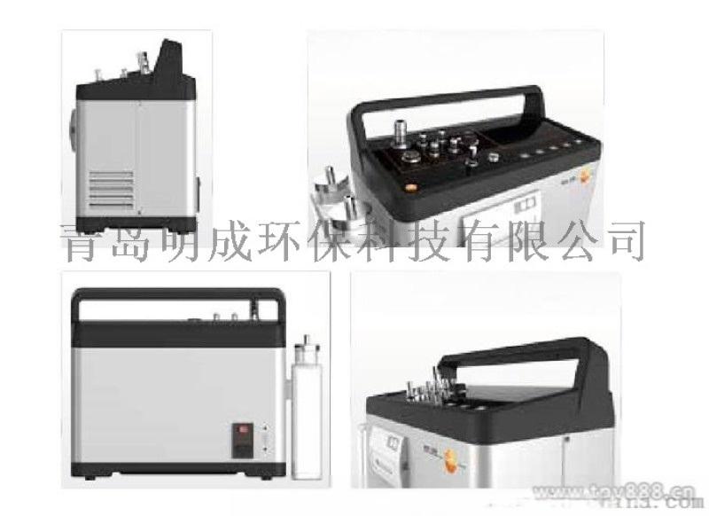 煙塵採樣器德圖testo3008煙塵採樣器