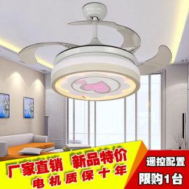 风亦美专业生产风扇吊灯 风扇灯卧室灯客厅灯餐厅灯
