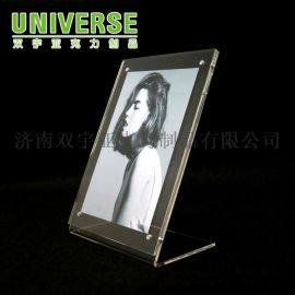 亚克力制品|强磁相框|透明有机玻璃照片框