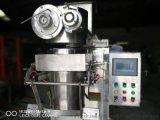 HW-A5粉末自动包装机 粉末定量包装机厂家