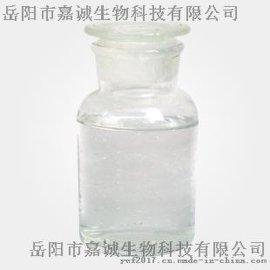 厂家六甲基二硅氮烷 999-97-3 全国快速发货