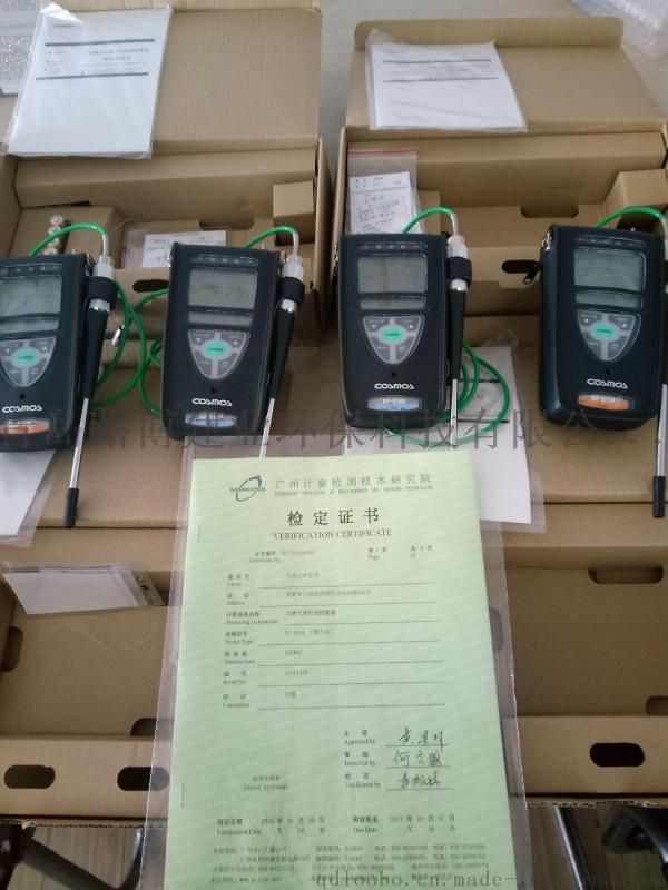 日本新宇宙可燃气检测仪都有那些型号