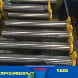 东源机械专业生产小松挖掘机配件销轴