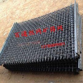 65锰钢编织矿筛网/不锈钢轧花网