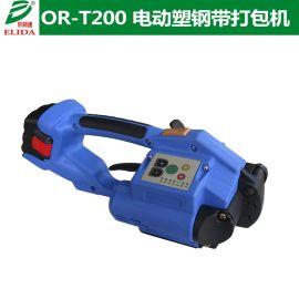 江门依利达动力十足电动塑钢带打包机