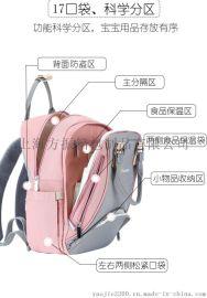 新款时尚妈咪包多功能双肩外出旅行轻便手提包