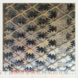 冲孔板网    冲孔铝板网