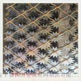 衝孔板網    衝孔鋁板網