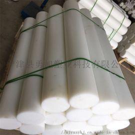 白色pe棒 耐磨自润滑pe圆棒料 聚乙烯棒材
